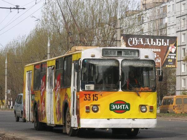 Троллейбус– самый выгодный вид транспорта