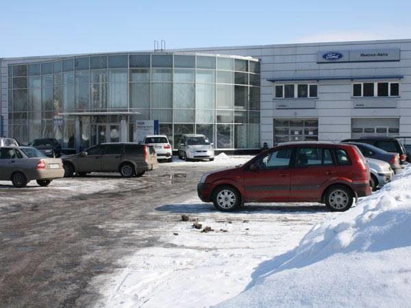 Дилерский центр концерна Ford вТольятти