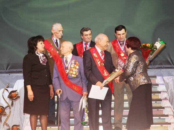 На сцене– лучшие отцы Тольятти, ветераны Великой Отечественной войны