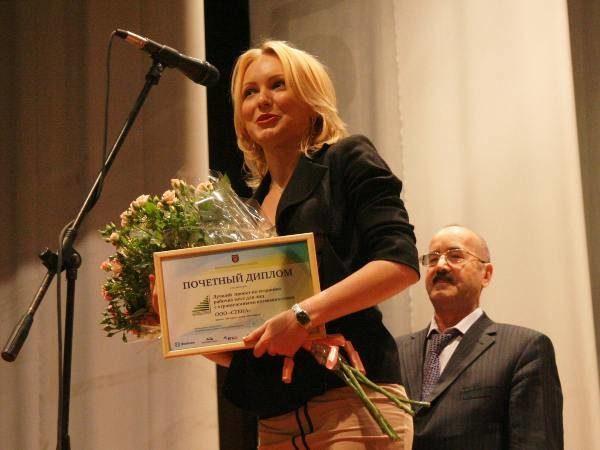 Церемония вручения сертификатов победителям конкурса субсидий для малого бизнеса Тольятти