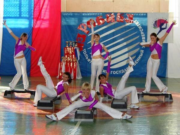 Соревнования команд поаэробике вТольяттинском госуниверситете