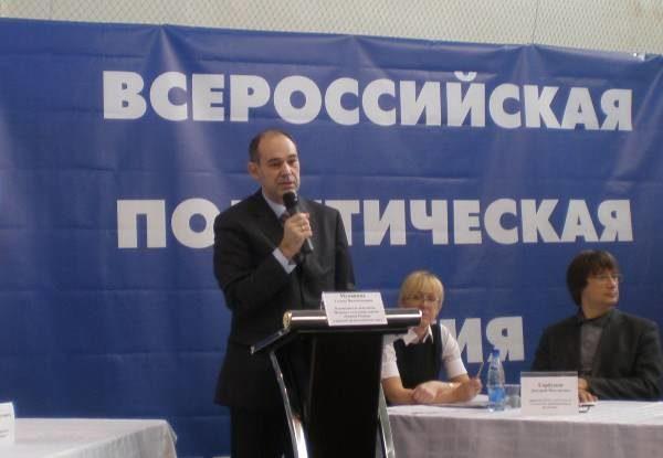 Александр Душков