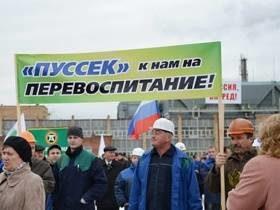 Фото с сайта kasparov.ru