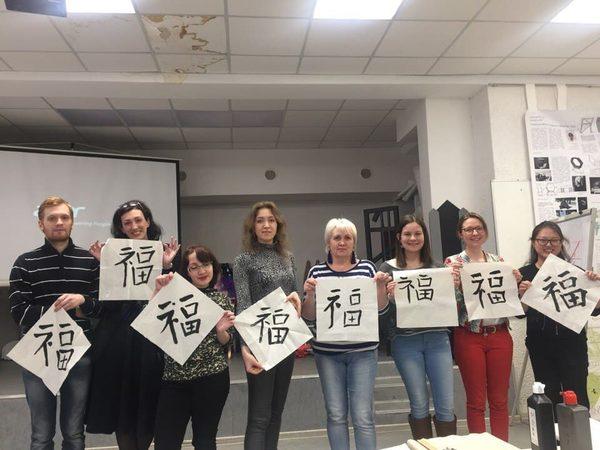 Школа китайской культуры и каллиграфии в ТГУ