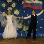 День народного единства - российский государственный праздник