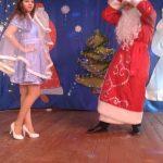 Праздничное новогоднее мероприятие