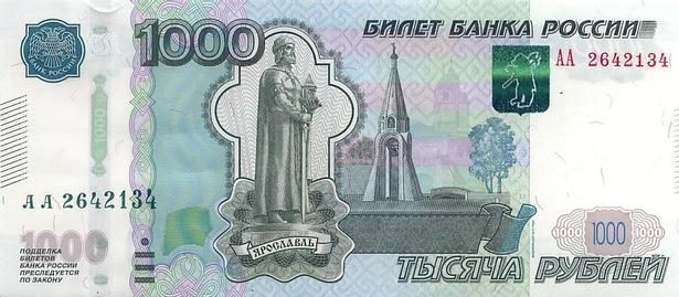1000 img