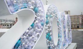 Фестиваль «Путешествие в Рождество» открывает свои двери