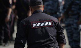 Банда фальшивых полицейских была ликвидирована в Краснодаре