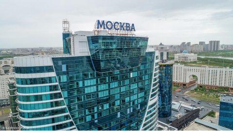 В БЦ «Москва» Елены Батуриной открылся головной офис «Казпочты»