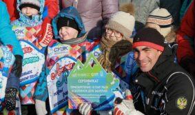 Компания СУЭК способствовала открытию в Кузбассе нового зимнего сезона  программы «Лыжи мечты»