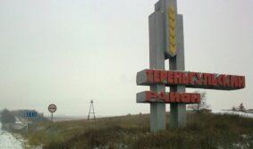 Кто в Ульяновской области пытается решать свои задачи, манипулируя мнением людей