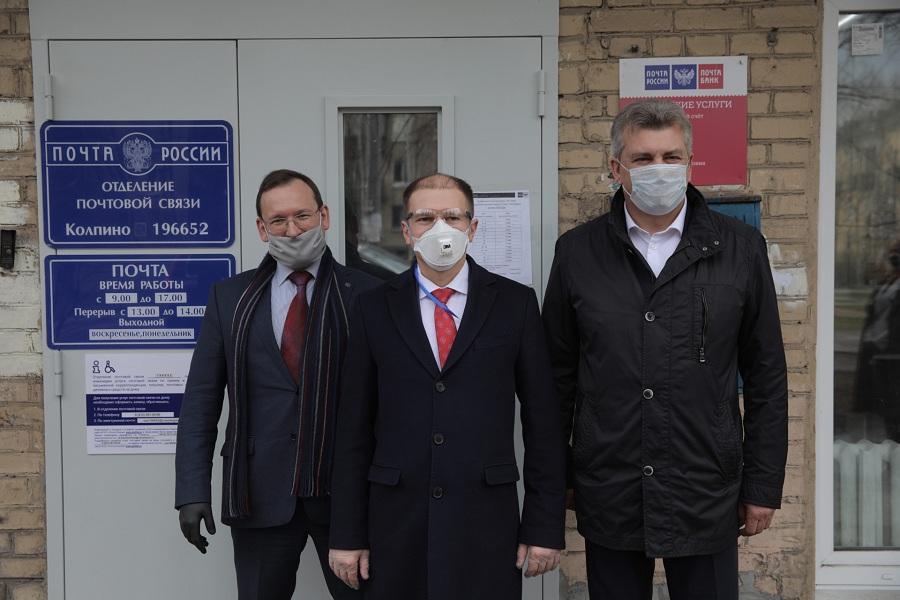 Михаил Романов: почтовая сеть в Колпинском районе нуждается в дальнейшем развитии