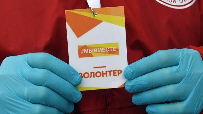 Активными участниками акции #МыВместе стали волонтеры компании СУЭК