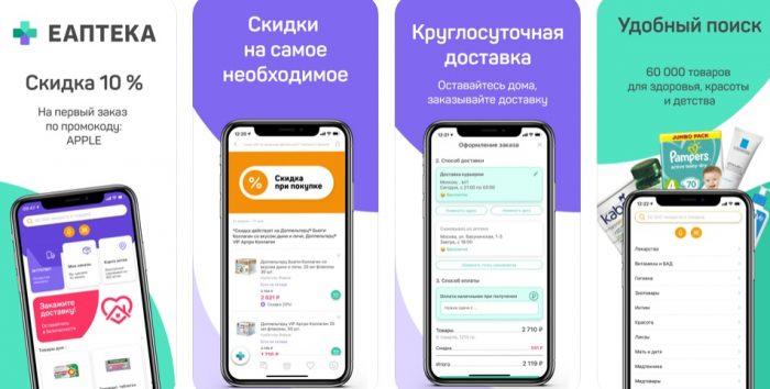 Еаптека заявила о новом тренде среди россиян – применение антисептиков