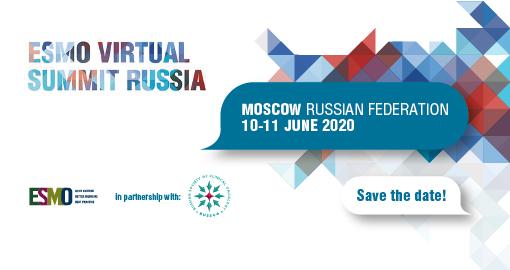 Саммит ESMO и RUSSCO прошел с участием специалистов онкологической больницы №1