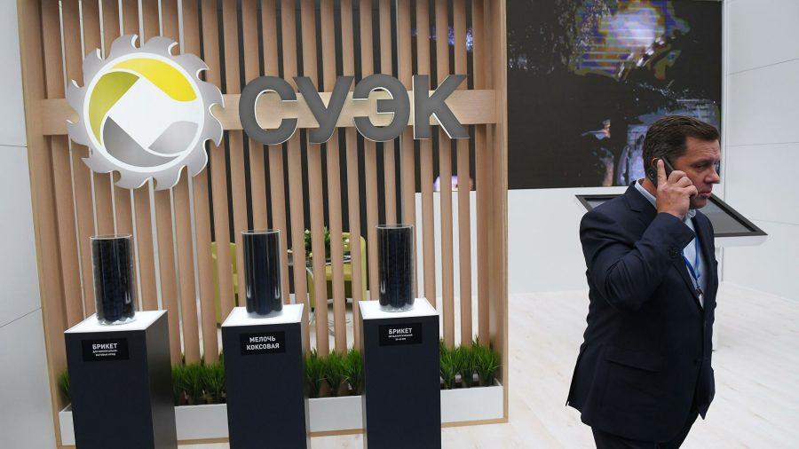 Угольной компании СУЭК был присвоен высший антикоррупционный рейтинг