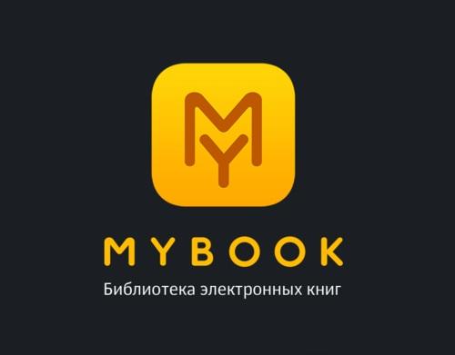 Известные писатели России рассказали MyBook о своих взаимоотношениях с музыкой