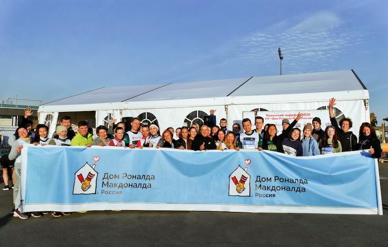 По итогам Казанского марафона 2020 более 1,2 миллиона рублей собрано в поддержку «Дома Роналда Макдоналда»