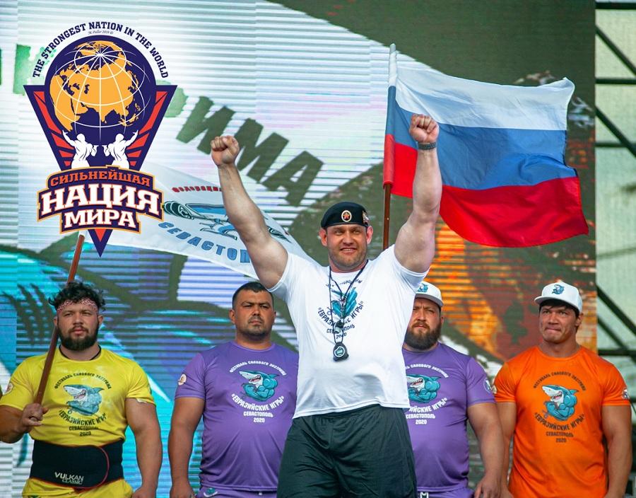 Самый сильный человек России побил мировой рекорд!