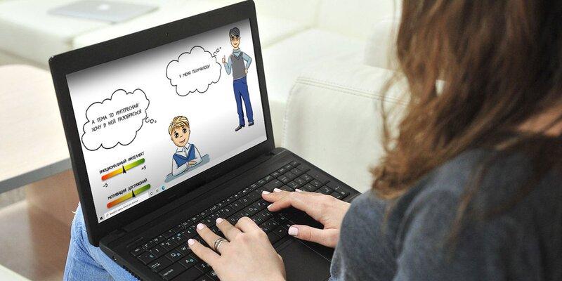 Московский центр развития кадрового потенциала создал виртуальный тренажер для классных руководителей