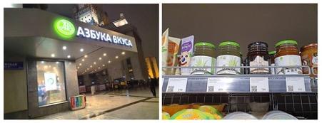 Корейский жидкий чай Damizle от компании Dajung выходит на российский рынок