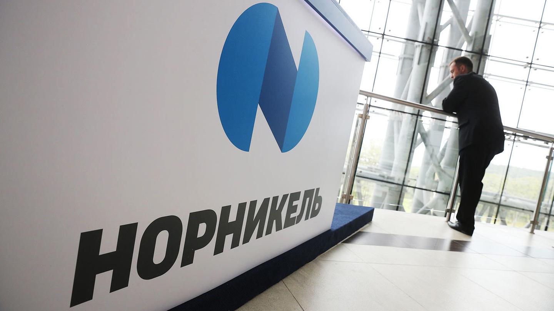 «Норникель» провел встречу с инвестиционным сообществом