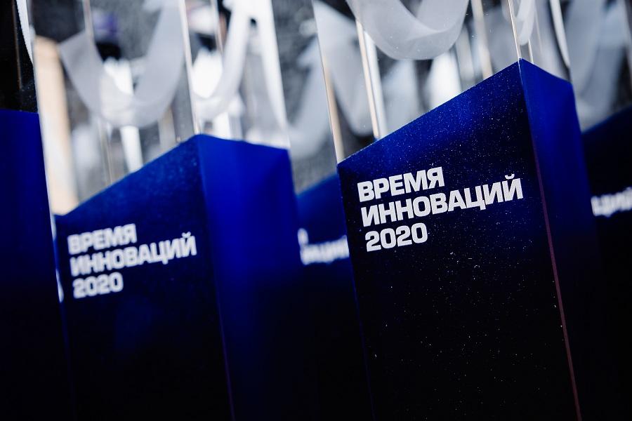 Награды получили лауреаты юбилейной X Премии «Время инноваций-2020»