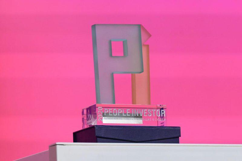 Высшая награда конкурса People Investor вручена компании СУЭК за «антикоронавирусную» программу