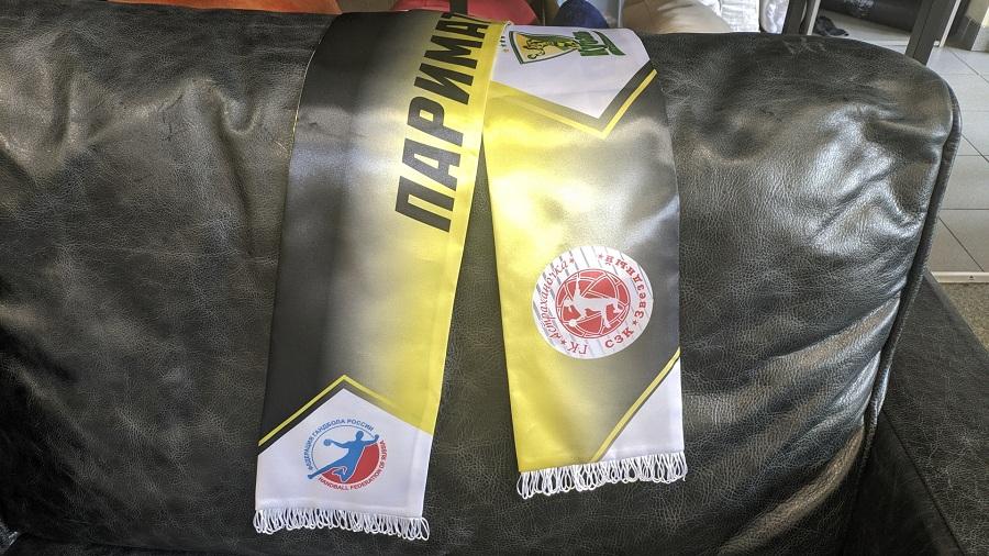 Компания «Амадей Принт» изготовила шарфы для Федерации гандбола