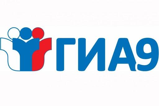 Порядка 95000 москвичей примут участие в ГИА-9
