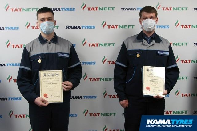 Сотруднику KAMA TYRES вручили диплом победителя в конкурсе «Инженер года-2020»