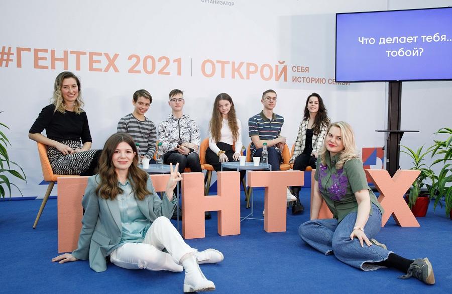 Проект «Семья 3.0» выступил стратегическим партнером фестиваля «Гентех 2021»