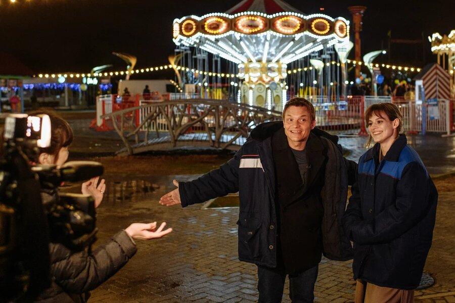 Московский парк развлечений «Сказка» выступил местом съемок психологического триллера «Мать моего сына»