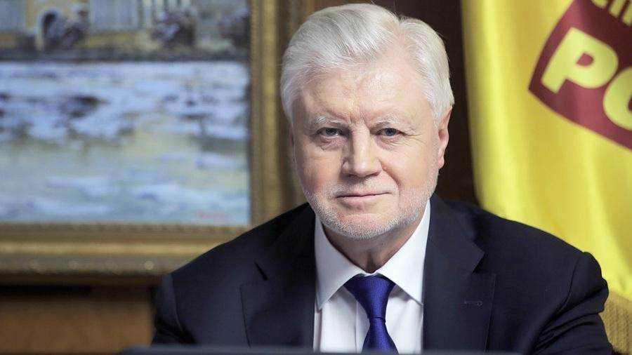Сергей Миронов: за убийство детей и педофилию надо ввести смертную казнь