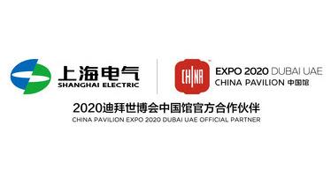 Прогресс Shanghai Electric в строительстве башни CSP и параболоцилиндрической установки