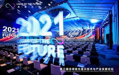 Взрывной рост популярности лазерных телевизоров Hisense увеличил объем их продаж на 600%