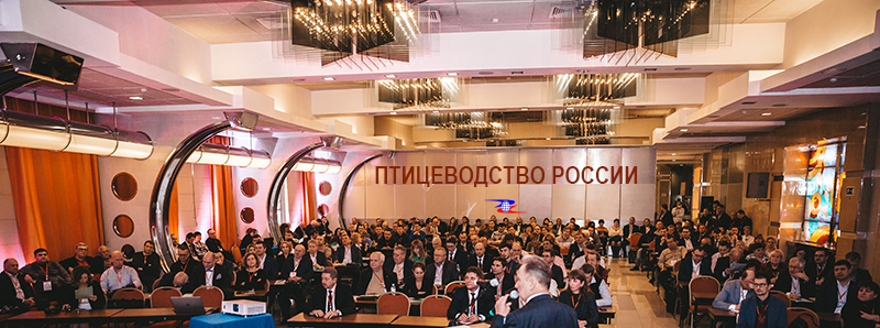 Специалисты мирового уровня примут участие в Международном форуме птицеводов «Птицеводство России 2021»